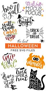 * note that from time to time on my blog you may see an affiliate link to a different site. Free Halloween Svg Files Halloween Files Cricut Pineapple Paper Co