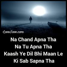 Line Sad Shayari Sad Shayari Wallpaper Download Free Line Sad Best Download Disappointment Quotes