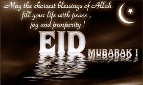 eid mubarak es wishes eid al fitr