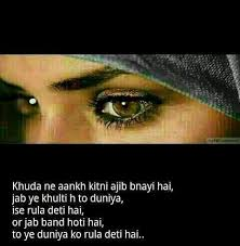 Beautiful Eyes Quotes In English Best of Love Quotes On Eyes In Hindi Hover Me