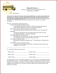 Permission Slip Template Permission Slip Template Sop Example 3