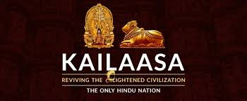 Image result for kailaasa island