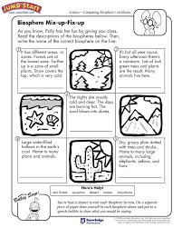 Pictures on Free Middle School Science Worksheets, - Easy ...