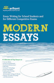 modern essays create account