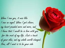 cute love wallpaper quotes.  Cute CuteLovewallpapersquotes With Cute Love Wallpaper Quotes