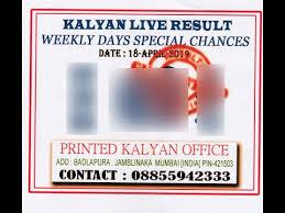 Videos Matching Free 18 04 2019 Matka Kalyan Chart Satta