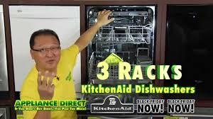 Quietest Dishwasher Quietest Dishwasher Ever 39 Dba Kitchenaid Dishwasher Kdte704ess