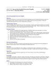 Accounts Payable Job Description Image Resume Examples Receivable