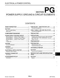 2007 nissan altima power supply ground circuit elements 2007 nissan altima power supply ground circuit elements section pg 67 pages