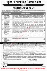 hec jobs 2017 apply online office assistants project hec jobs 2017 apply online office assistants project managers attendants others latest