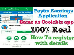 my proofs app my voice india app how to register with proof and details by