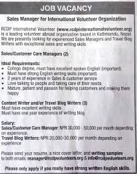 Content Writer And Or Travel Blog Writers Job Vacancy In Nepal