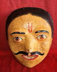 Decorative Face Masks Antique Old Paper Mache Hand Crafted Painted Hindu Man Decorative 49