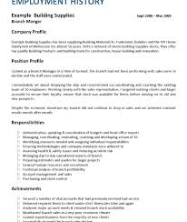 Objective Resume Template Free For Hospitality Doc Career Sample