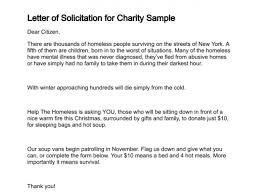 Solicitation Latter Charity Solicitation Letter Filename Guatemalago