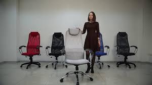 Обзор <b>кресла</b> ВК 8 от компании <b>Метта</b> - YouTube