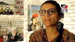 ماهينور المصري: «الغنوة مستمرة» اعتراضا على قانون التظاهر - YouTube