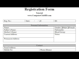 Form Microsoft Word Create A Registration Form In Ms Word 2010