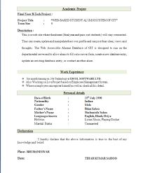 Sample Resume Format For Btech Freshers Create professional Dynns com  Resume Format For Freshers best png Template net