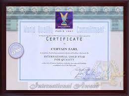 Диплом Сертификат металл Диплом из дерева под заказ деревянный  Код товара 10050 Артикул dip1 150 100 gorizont