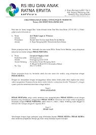 Kontrak kerja dalam smk anggota polri. 5 Contoh Surat Perjanjian Kerja Karyawan Tetap Dan Penjelasannya