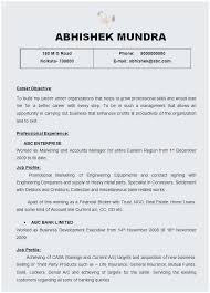 Sample Resume For Experienced Desktop Support Engineer Popular