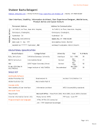 User Interface Designer Resume Proyectoportal Com