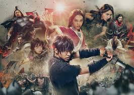 A Japanese film that you might enjoy: Kingdom - Digitally ...