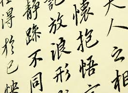 How To Write Chinese 6 Fantastic Resources To Learn How To Read And Write Chinese Characters