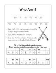best jackie robinson images jackie robinson who am i jackie robinson worksheet