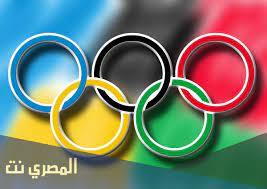 كم حلقه توجد في شعار الالعاب الاولمبيه - المصري نت
