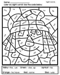 Fall Color By Code Sight Words By First Grade Friendly Frogs Tpt
