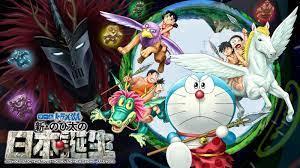 Tân Nobita và Nước Nhật Thời Nguyên Thủy - Nihon VF - VFcartoon