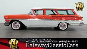 1958 Chevrolet Brookwood Wagon - Gateway Classic Cars of Atlanta ...