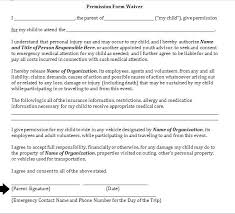 Permission Slip Template Free Also Consent Form Template For ...