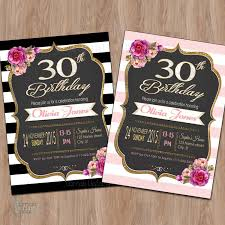 30th birthday invitations free