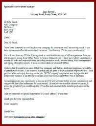 Unsolicited Cover Letter Sample Sarahepps Com