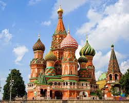 Resultado de imagen para MOSCU