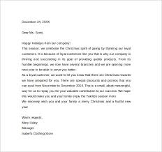 Sample Email Cover Letter Template to Download - 11 + Free ...