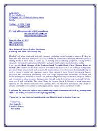 Doorman Resume Fascinating Amr Sabry Resume Hotel Manager