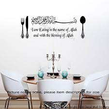 dining room wall art amazon. dining kitchen islamic wall art stickers bismillah with english translation \u0027eating in the name of dining room amazon r