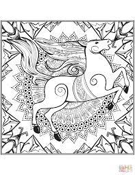 Disegno Di Mandala Cavallo Da Colorare Disegni Da Colorare E