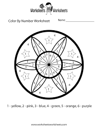 free printable math scalien maths worksheets uk color by number worksheet educational coloring 791 for grade 2 1 ks2 ks3 primary 4 3 5 ks1 year 1000 images about math worksheets on pinterest fractions ks1 maths on fractions to decimals 5th grade printable
