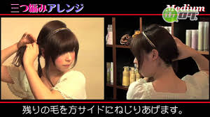 髪型街 美しい髪