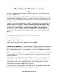 common application resume common app essays length x common app  common app essays length x common app example essays uc transfer essay