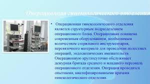 Отчет по производственной практики в коллегии адвокатов