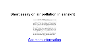 short essay on air pollution in sanskrit google docs