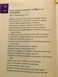 Citation Bouddhique Du Jour