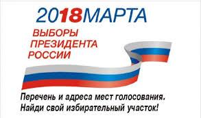 Типография Слава Севастополя
