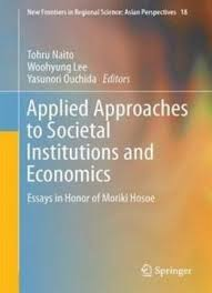 method and meaning essays on new testament interpretation in  applied approaches to societal institutions and economics essays in honor of moriki hosoe new